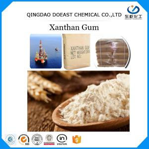 China High Viscosity Xanthan Gum Oil Drilling Grade CAS 11138-66-2 on sale