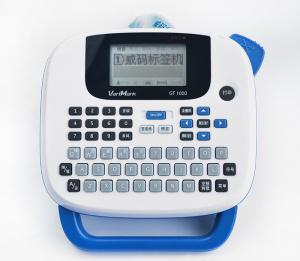 China Varimark Portable Hand-held Thermal Transfer Label Printer on sale