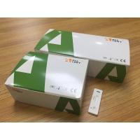 Whole Blood / Serum / Plasma PSA Rapid Test Kits Cassette CE / ISO 13485