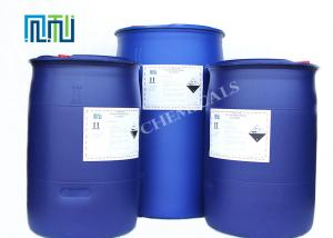 China 4-Methoxybenzoyl Chloride Cas 100-07-2 As Benzbromarone Ingredients on sale