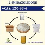 formaldehyde-cleaning agent for textile/formaldehyde-cleaning agent/ wetting agent/ Formaldehyde Scavenger Ethylene urea