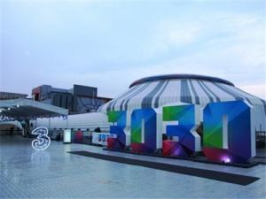 China LED Lighting Aluminum Box Truss 12m - 30m Square Oblong Triangle on sale