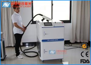China Manual or auto Laser Rust Removal Machine For Removal Rust on sale