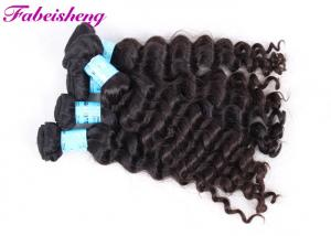 China Virgin Brazilian Hair Bundles For Women , Unprocessed Loose Wave Human Hair on sale