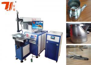 China soldadora automática de laser 1064nm/soldadora de la hoja de metal on sale