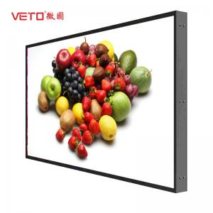 China TFT 4k High Brightness LCD Screen Sunlight Readable Display Streamlined Body on sale