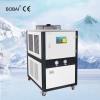 Low-temp Industrial Air Cooled Water Chiller 110984Kcal/h For Hot Roller