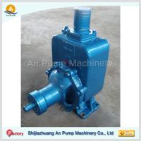 Storm Water Self Priming Pump For Flood Dicharge