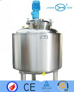 China Liquid Mixing Machine Equipment Commercial Yogurt Machine ss304 ss316L on sale