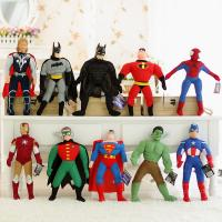 EN71 Cartoon Plush Toys Batman Steel Superman Justice League Avengers