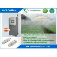 High Pressure Water Mist System Water Cooling High Pressure Misting System For Greenhouse