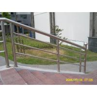 China Competitive Price 4 Inch Stainless Steel Pipe on sale