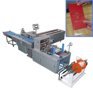 China Touch Screen Musical Greeting Cards Flow Wrap Packing Machine on sale