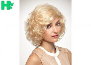 China Half Hand Made 14 Inch Short Synthetic Wigs For White Women Heat Resistant on sale