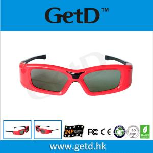 China Factory price with good quality infrared glasses 3d active glasses for Theater supplier