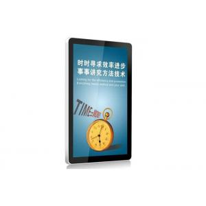 China Lcd Advertising Display Digital Signage Totem With High Definition supplier