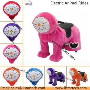China rechargeable battery walking animal toys happy animals ride bicycle frame center on sale