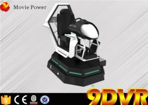 China Electric System 9D Action Cinema Virtual Reality Driving Car Simulator For Game Center on sale