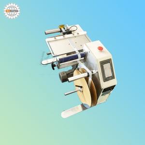 China Vertical label rewinding machine on sale