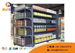 China Retail Store Supermarket Gondola Shelving Double Sided  Metal Pegboard on sale