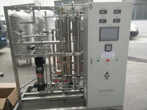 China Purified Water manufacturer  for pharmaceutical industry /Pharmaceutical intermediates on sale