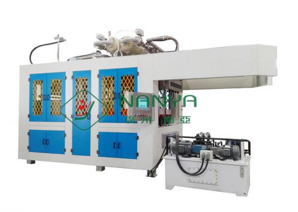 Fully Automatic Biodegradable Tableware Making Machine Bowls