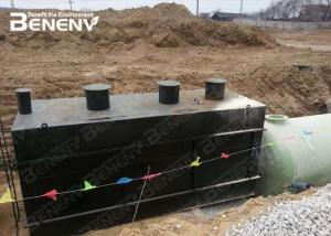 China Industrial Grey Sewage Treatment Equipment  Domestic Water Recycling on sale