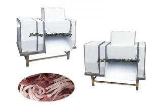 China High Efficiency Beef Pork Stick Meat Cutter Large Capacity 2000-3000KG/H on sale