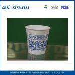 12オンス絶縁使い捨てホットティーのための紙カップを飲むか、テイクアウトコーヒーカップ