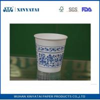 12 oz Insulated Disposable Hot Drink Paper Cups for Tea or Takeaway Coffee Cups