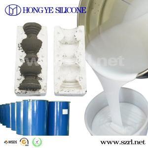 Liquid rtv-2 silicone mold making rubber Free Sample