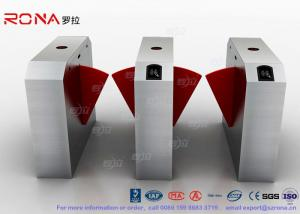 China Dual Channel Automation Flap Barrier Gate Fast Lane Gate Access Control Systems supplier