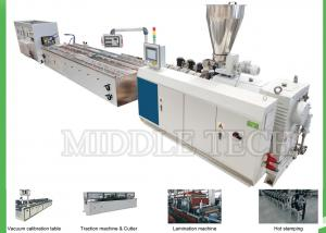 China Twin Screw Plastic WPC Extrusion Line 240 Series For PE / Wood Floor Board on sale