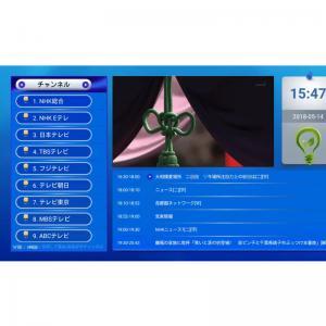 Free chinese iptv apk download   IPTV APK: 17+ Best Free