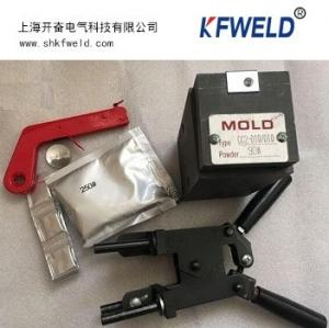 China Exothermic Welding Mold for Cable to Ground Rod Connection,use with Exothermic Welding Metal Flux, Mold Clamp on sale