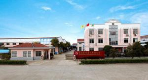 China ZHANGJIAGANG CITY NANCHENG MACHINERY CO.,LTD manufacturer