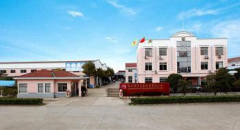 China ZHANGJIAGANG CITY NANCHENG MACHINERY CO.,LTD manufacturer