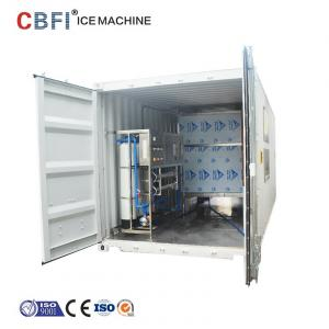 China Containerized Commercial Ice Cube Maker R507 Refrigerant 29*29*22mm on sale