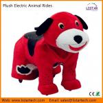 Hot sales! Animal Plush Zippy Toy LED Wheel Animation Electric Toys on Wheels -Dog Red
