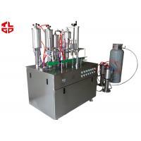 China Aerosol Spray Filling Machine , Automatic Spray Painting Machine Suppliers on sale