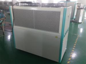 China 4.5KW Low Temperature Industrial Water Chiller Air Cooling System on sale