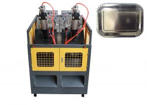 China Photocell Detection Paper Plate Manufacturing Machine , Disposable Plate Making Machine on sale