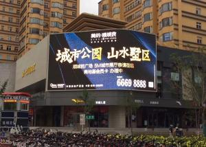 China Front Maintained Video Outdoor Advertising Led Display Signs High Brightness Eco Friendly on sale