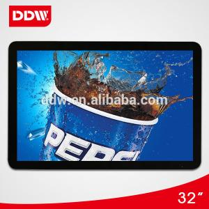 China 32 inch wall mount lcd advertising player on sale