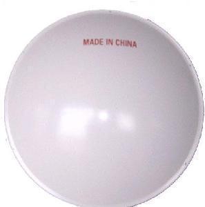 China Satellite Antenna on sale