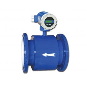 China DN150 Flange Pulse Water Meter Rubber Liner Electromagnetic For Waste Water on sale