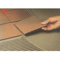 Waterproof Ready Mixed Porcelain Floor Tile AdhesiveNo Irritative Odor