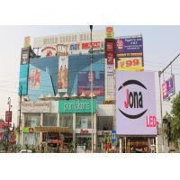 P10mm Outdoor Digital Billboard , Video Billboard Advertising Easy Maintenance