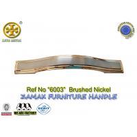 Spec 96/128/160mm Brushed nickel/gold  No 6003 zinc cabinet pull zamak furniture hardware
