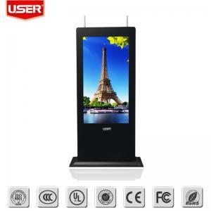 China Public Floor Standing Digital Signage Interactive Floor Standing Kiosk on sale